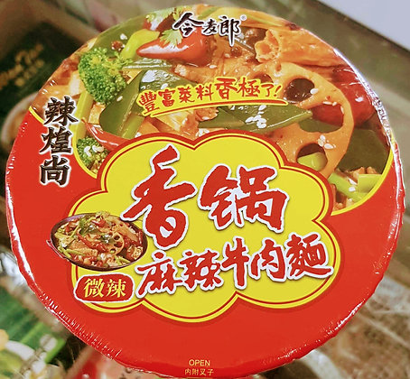 香锅麻辣牛肉麵 Spicy Beef Hotpot Flavour Noodle
