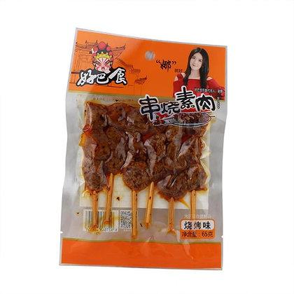 串烧素肉-烧烤 Stewed Beancurd -BBQ
