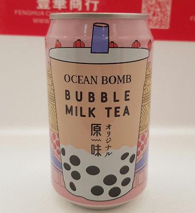 原味珍珠奶茶 Bubble Milk Tea