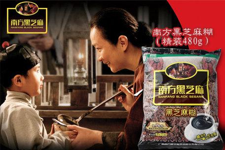 Nanfang Black Sesame 南方黑芝麻糊
