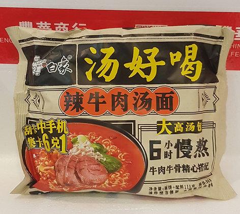 白象辣牛肉汤面 Baixiang Spicy Beef Noodle
