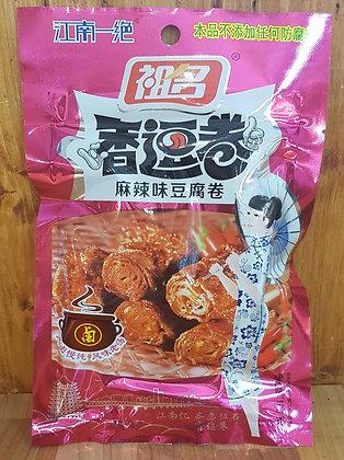 麻辣味豆腐卷 Rolled Beancurd