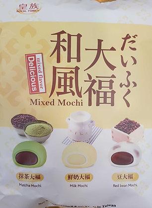 和風大福 红豆/牛奶/抹茶 Mixed Mochi