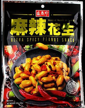 麻辣花生 Ultra Spicy Peanuts