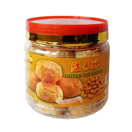 腰果酥 Cashew Nut Cookies