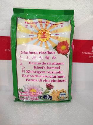 糯米粉 Glutinous Rice Flour