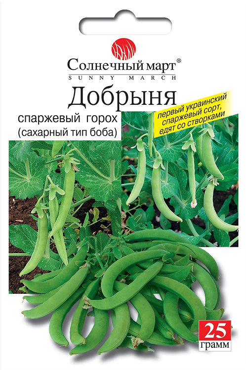 Горох спаржевый Добрыня /25 г/ Солнечный март