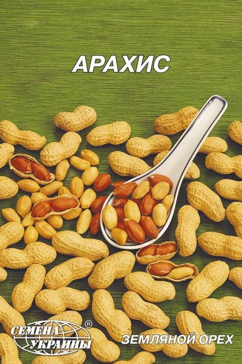 Арахис, Семена Украины гигант пакет.