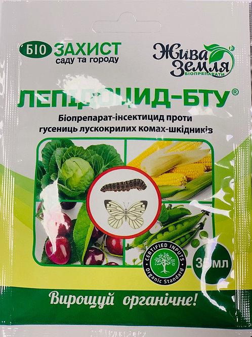 Липидоцид-БТУ- р /35 мл/