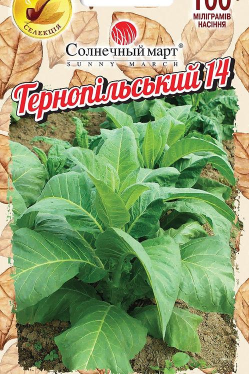 Табак курительный Тернопольский 14 /0,1г/ Солнечный март.