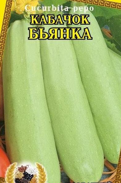 Кабачок Бьянка /20шт/  НК Элит.