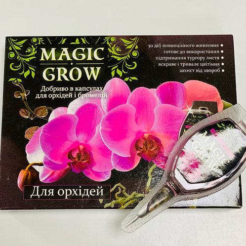 Magic Grow в капсулах для Орхидей /25мл/