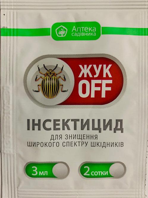 Жук OFF /3мл/