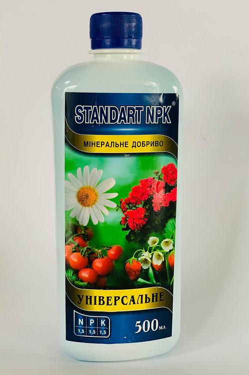 Standart NPK Универсальное /500мл/