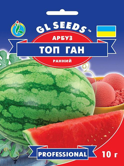 Арбуз Топ Ган /10г/ GL Seeds