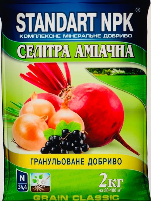 STANDART NPK  Селитра аммиачная /2кг/
