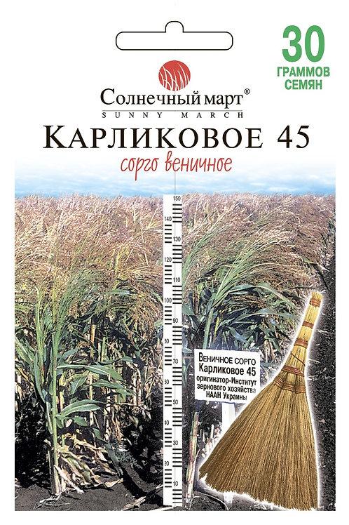 Сорго веничное карликовое /20г/ Солнечный март.