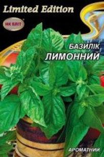 Базилик Лимонный /3г/ НК-Элит.