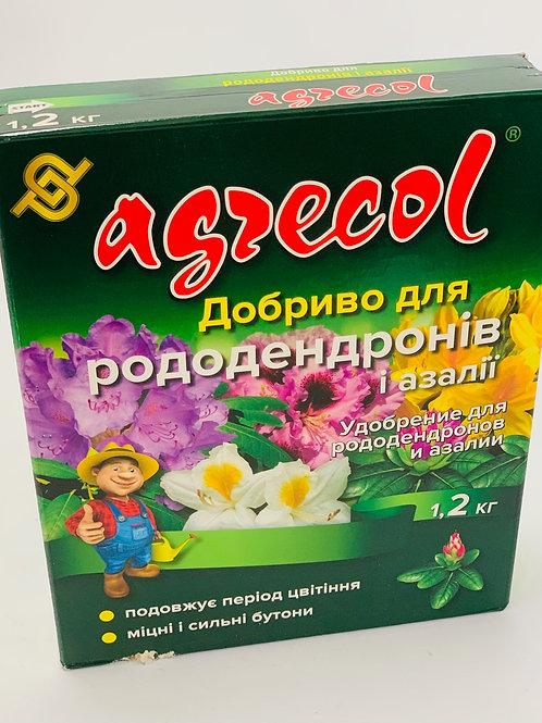 AGRECOL для Рододендронов и Азалий /1,2кг/