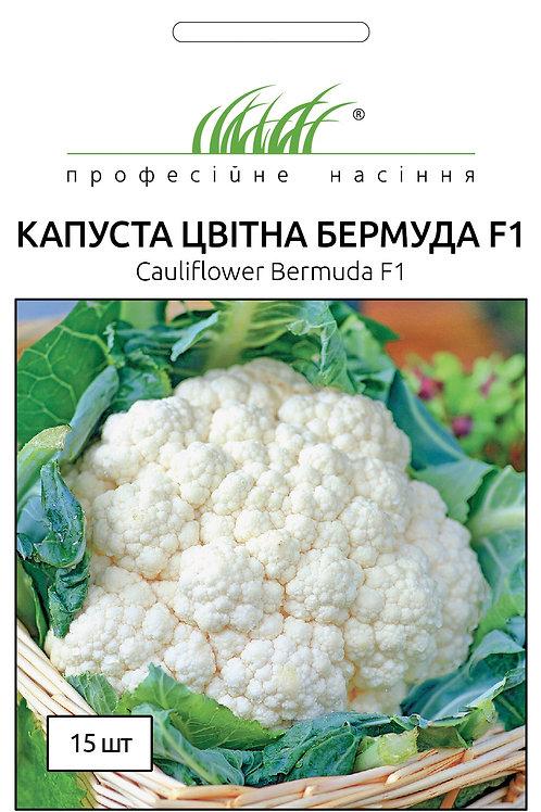 Капуста Цветная Бермуда F1 /20шт/ Професійне насіння