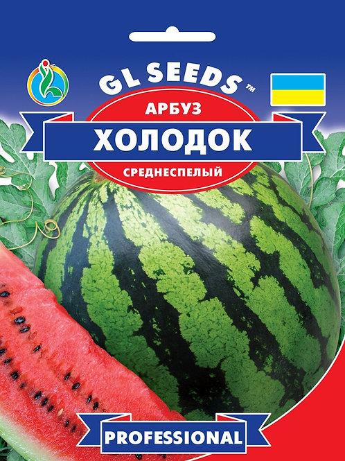 Арбуз Холодок /10г/ GL Seeds
