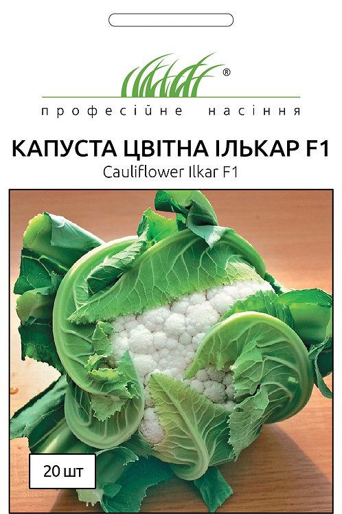 Капуста Цветная Илькар F1 /20шт/ Професійне насіння.