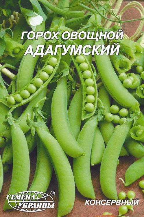 Горох овощной Адагумский /20г/ Семена Украины