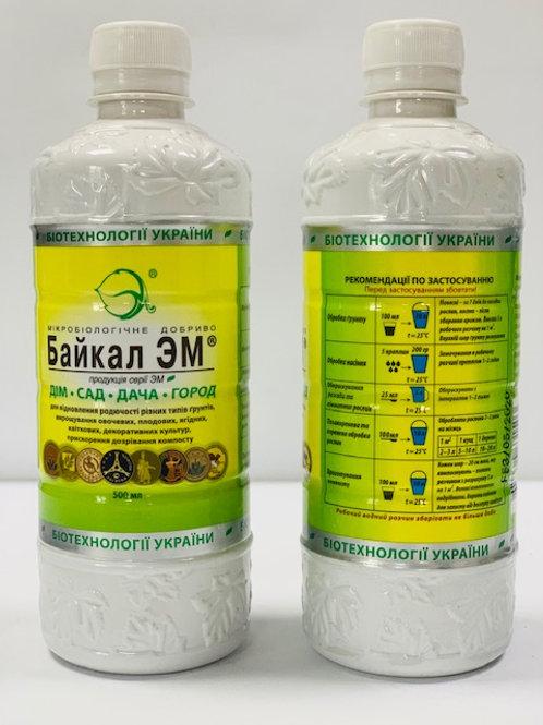 Байкал ЕМ /500мл/