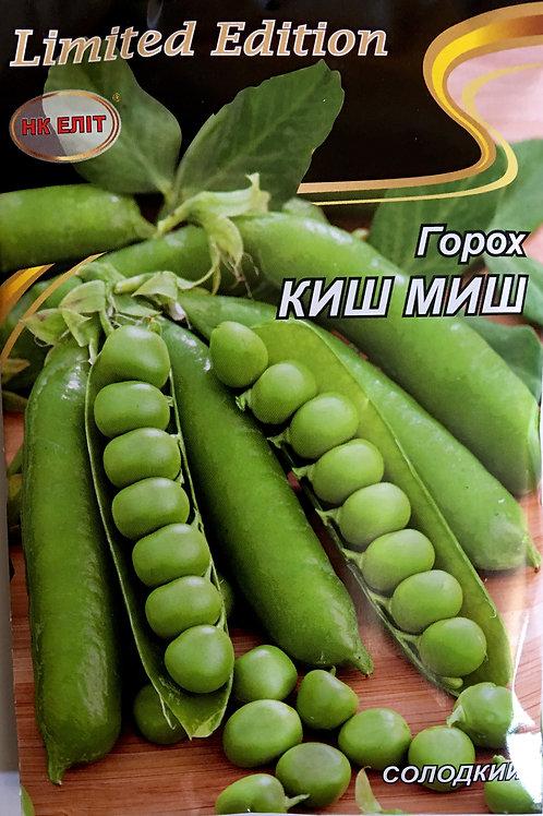 Горох овощной Киш Миш /20г/ НК Элит.
