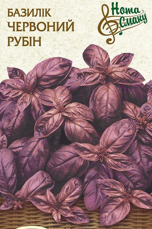 Базилик Красный рубин /0,25г/ Семена Украины.