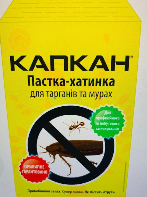 Капкан Ловушка-домикдля тараканов и муравьев