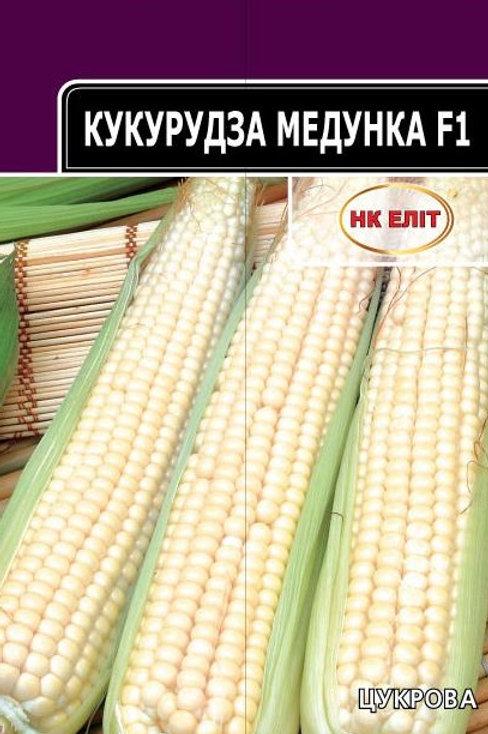 Кукуруза сахарная Медунка F1 /20г/ НК-Элит.