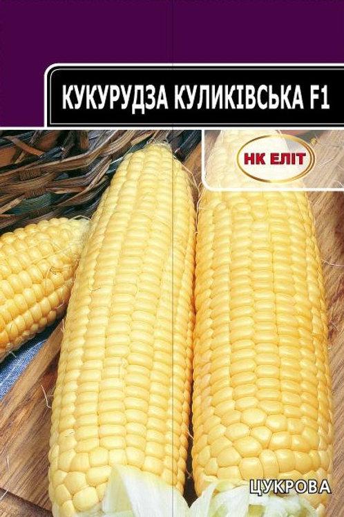 Кукуруза сахарная Куликовская F1 /20г/ НК-Элит.