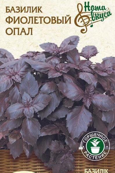 Базилик фиолетовый Опал /3г/ Семена Украины.