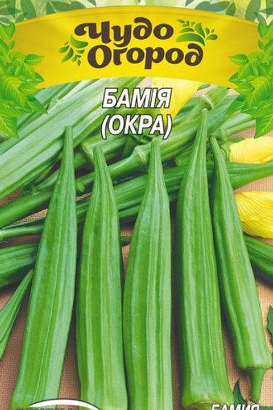 Бамия /1г/ Чудо огород. Семена Украины .