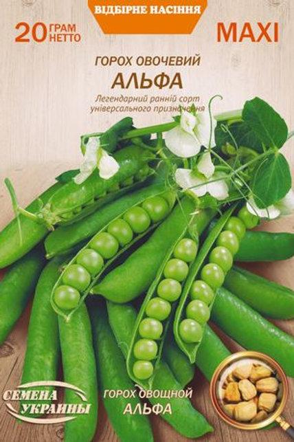 Горох Альфа /20г/ Семена Украины