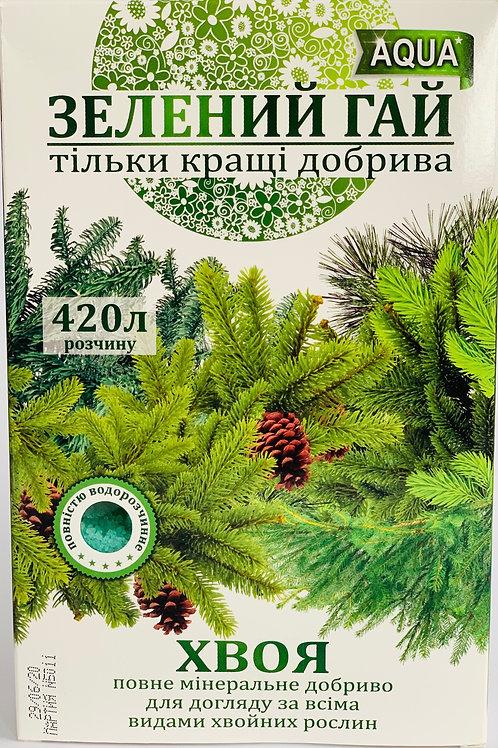"""Зеленый гай Аква"" Хвоя /300г/"