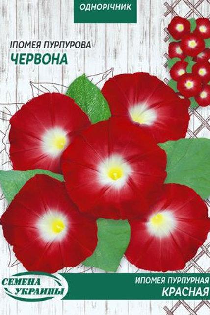 Ипомея пурпурная Красная /10г/ Семена Украины.