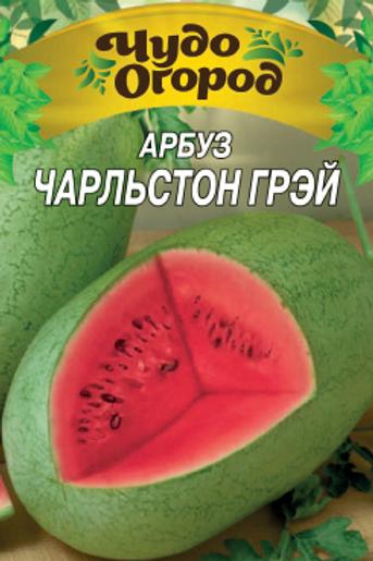 Арбуз Чарльстон грей/1г/ Семена Украины-Чудо огород