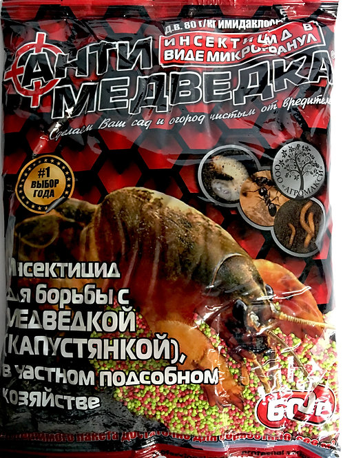 Антимедведка Микрогранула /600 г/