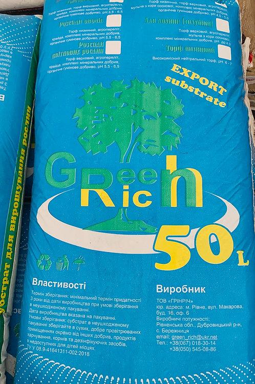 Green Rich для Рассады цветочных и декоративных культур /50л/
