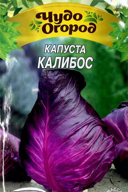 Капуста Краснокочанная Калибос /0,5г/  Семена Украини.