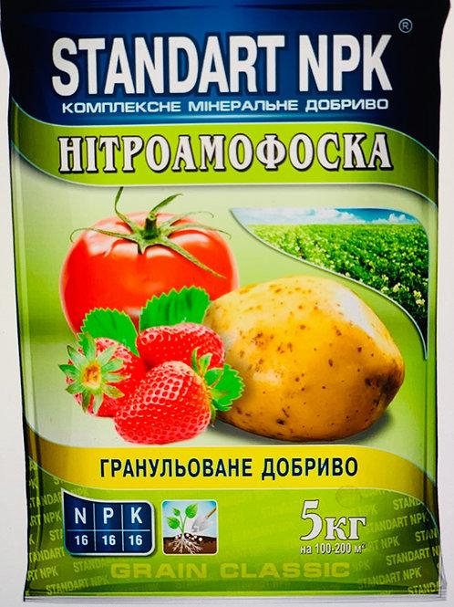 STANDART NPKНитроаммофоска /2кг/