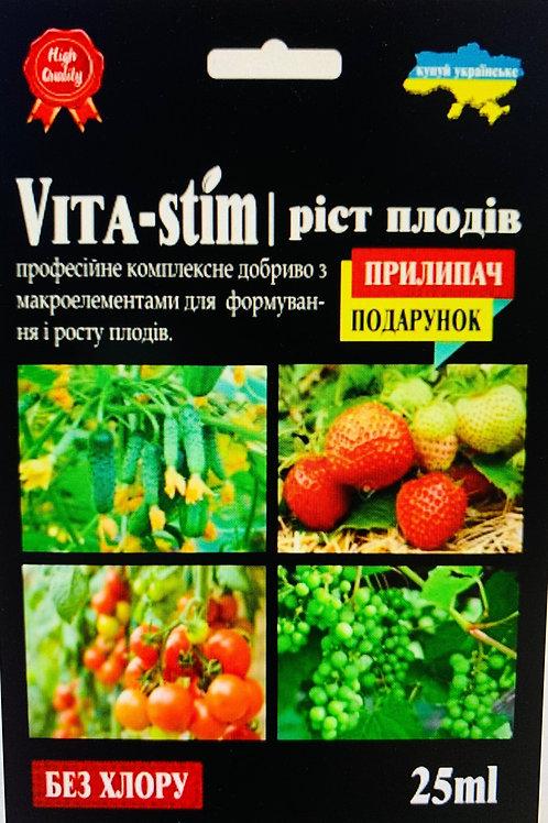 Vita-stim + прилипатель Рост плодов /25мл/