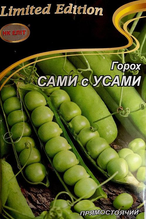 Горох сахарный Сами с усами /20г/ НК Элит