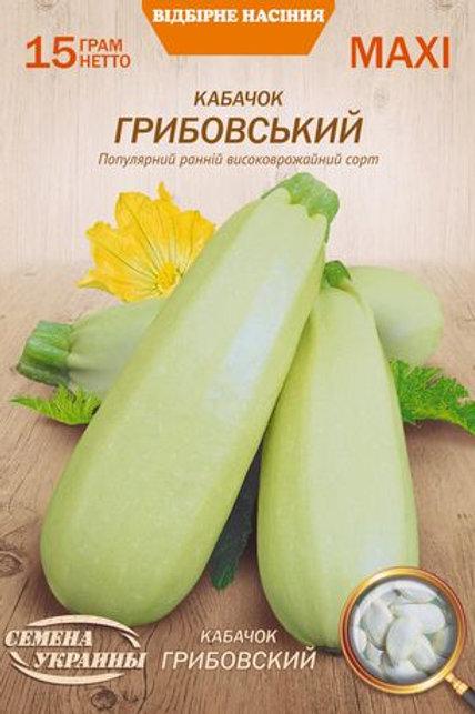 Кабачок Грибовский /15г/ Семена Украины.