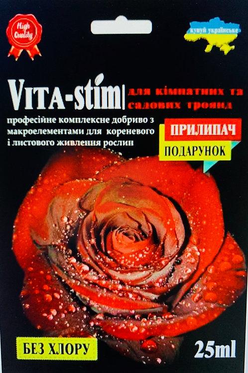 Vita-stim + прилипатель для Роз /25 мл/
