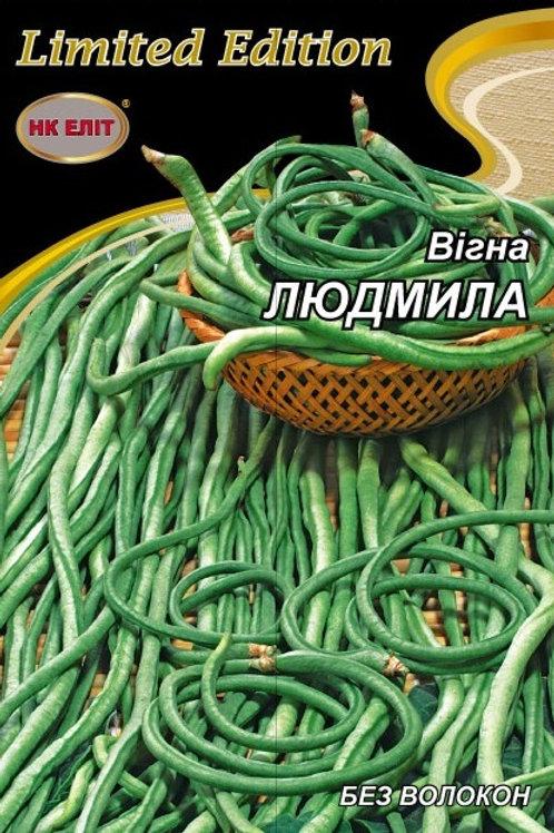 Вигна Людмила /10г/ НК-Элит.