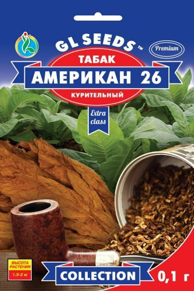 Табак курительный Американ -26 /0,1г/ GL Seeds