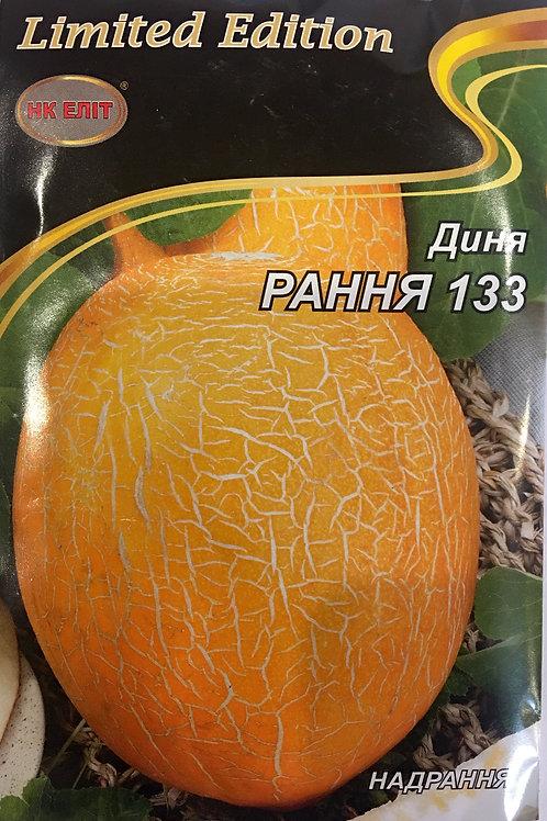 Дыня Ранняя 133, /20г/ НК Элит